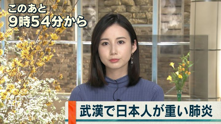 2020年01月23日森川夕貴の画像05枚目
