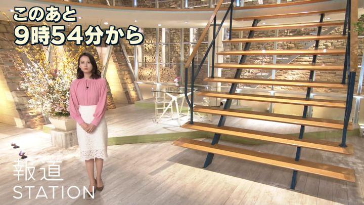 2020年01月24日森川夕貴の画像01枚目