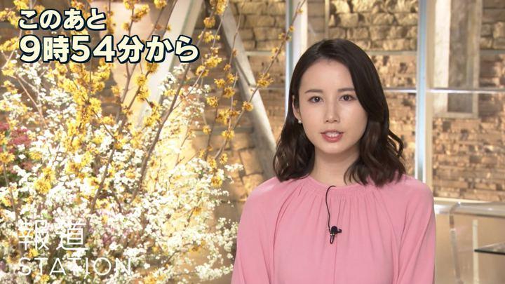 2020年01月24日森川夕貴の画像02枚目