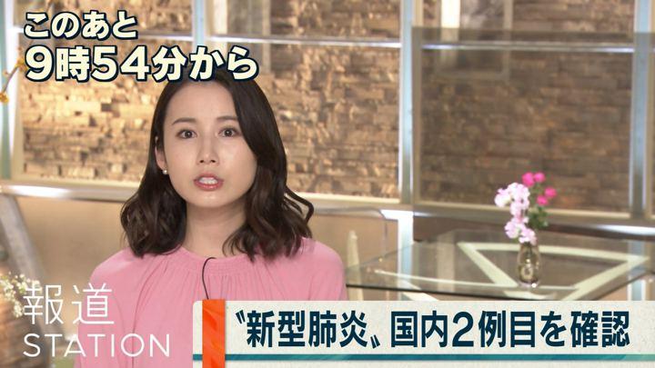 2020年01月24日森川夕貴の画像03枚目