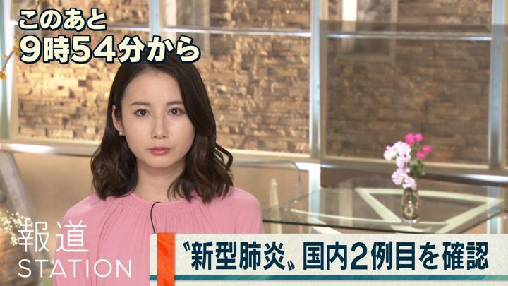 2020年01月24日森川夕貴の画像04枚目