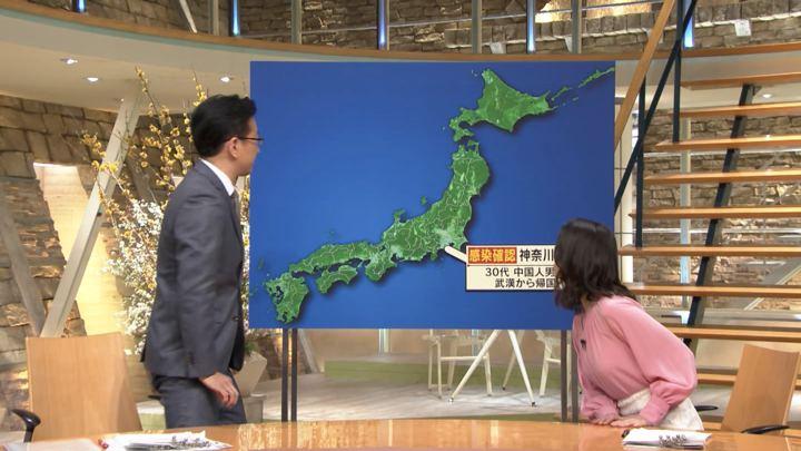 2020年01月24日森川夕貴の画像08枚目
