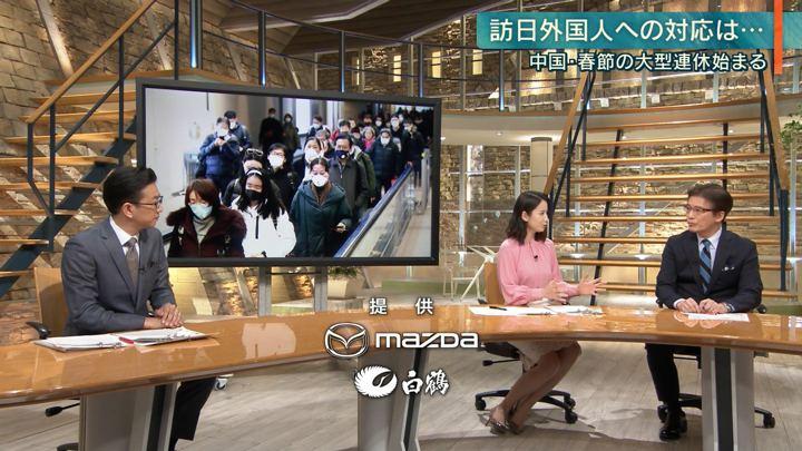 2020年01月24日森川夕貴の画像13枚目