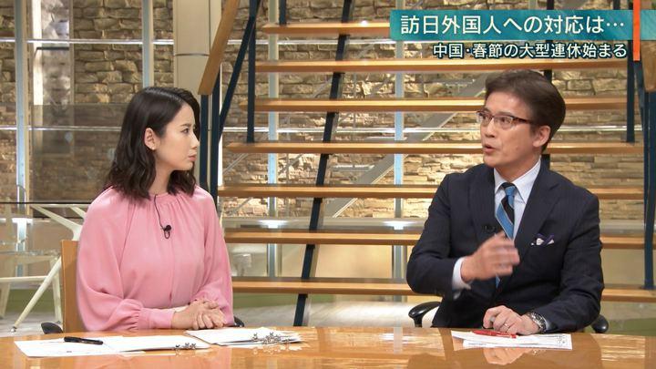 2020年01月24日森川夕貴の画像14枚目