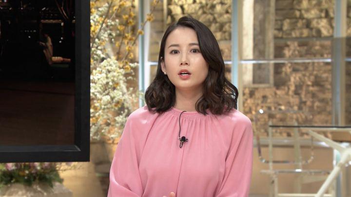 2020年01月24日森川夕貴の画像16枚目