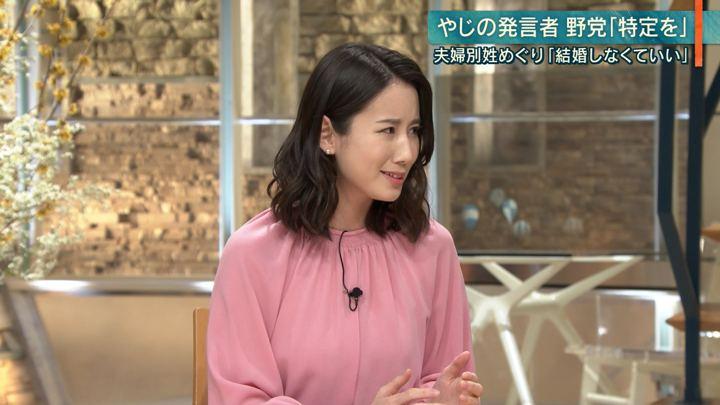 2020年01月24日森川夕貴の画像21枚目