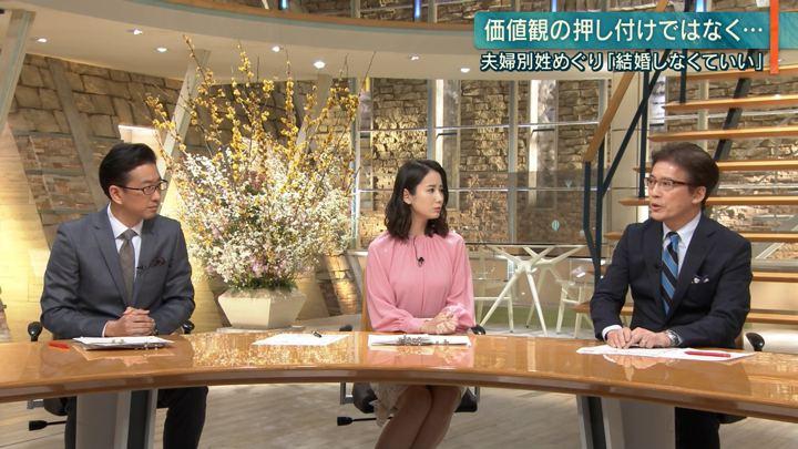 2020年01月24日森川夕貴の画像23枚目