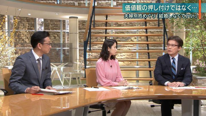 2020年01月24日森川夕貴の画像24枚目