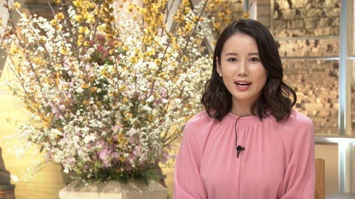 2020年01月24日森川夕貴の画像25枚目