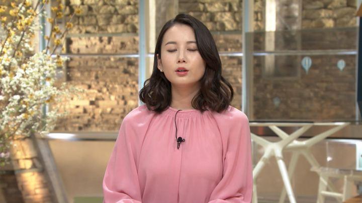 2020年01月24日森川夕貴の画像29枚目