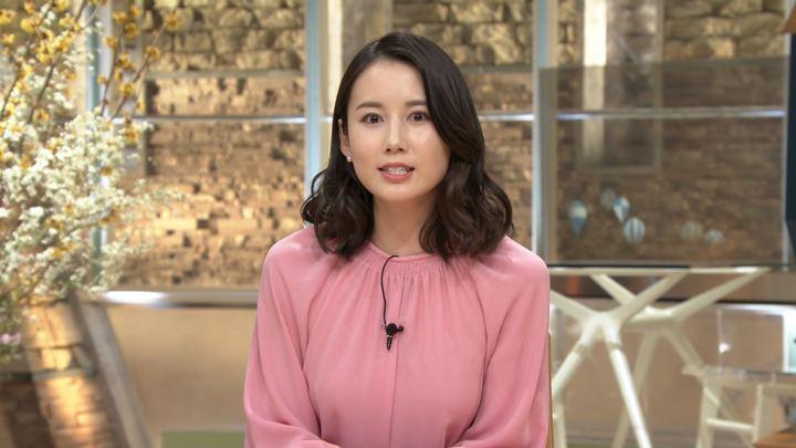 2020年01月24日森川夕貴の画像30枚目