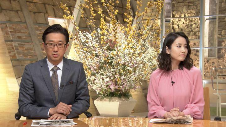 2020年01月24日森川夕貴の画像39枚目