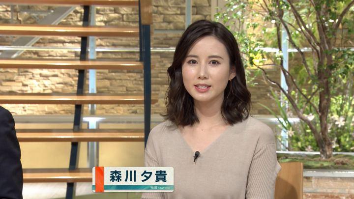 2020年01月28日森川夕貴の画像03枚目