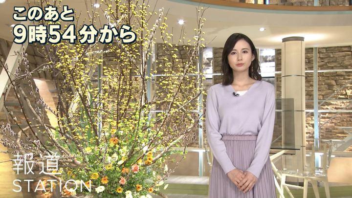 2020年01月29日森川夕貴の画像01枚目