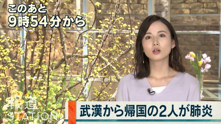 2020年01月29日森川夕貴の画像02枚目