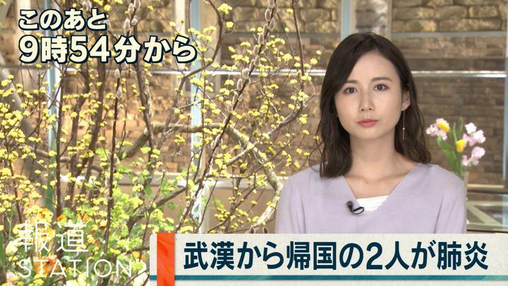 2020年01月29日森川夕貴の画像03枚目