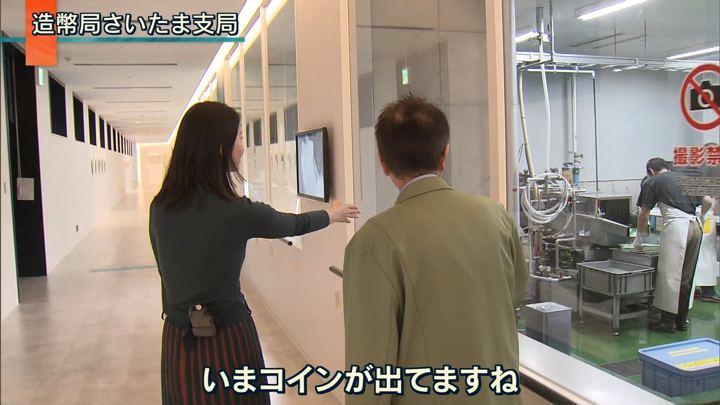 2020年01月29日森川夕貴の画像10枚目