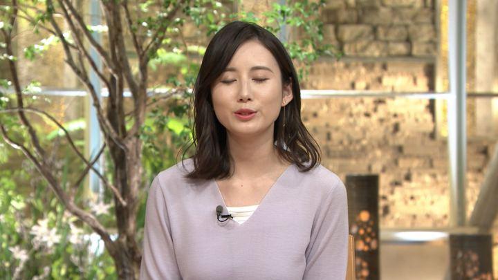 2020年01月29日森川夕貴の画像13枚目