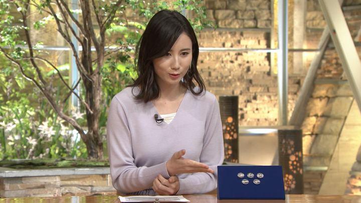 2020年01月29日森川夕貴の画像16枚目