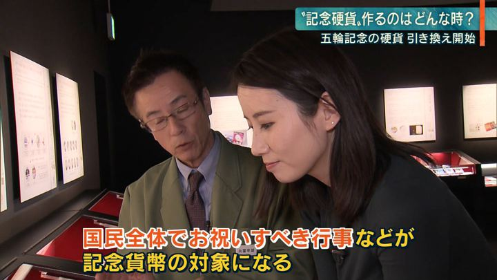 2020年01月29日森川夕貴の画像18枚目