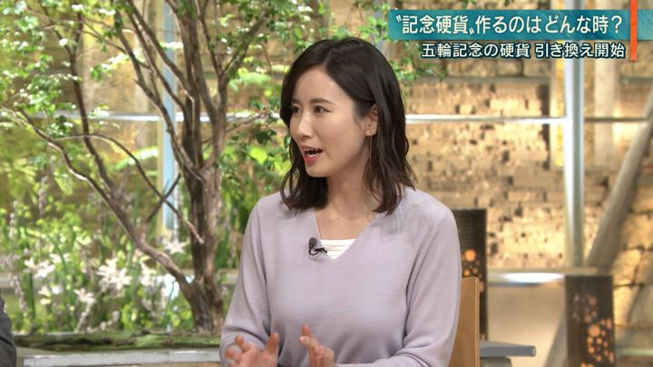 2020年01月29日森川夕貴の画像20枚目