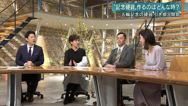 2020年01月29日森川夕貴の画像22枚目