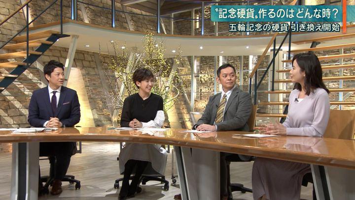 2020年01月29日森川夕貴の画像23枚目