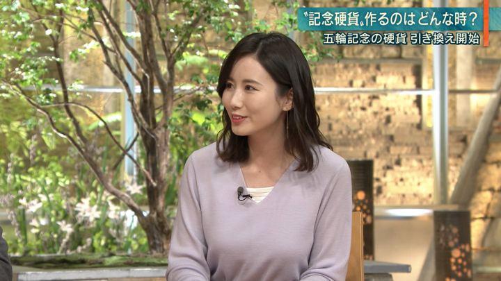 2020年01月29日森川夕貴の画像24枚目