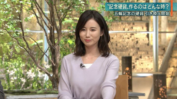 2020年01月29日森川夕貴の画像25枚目