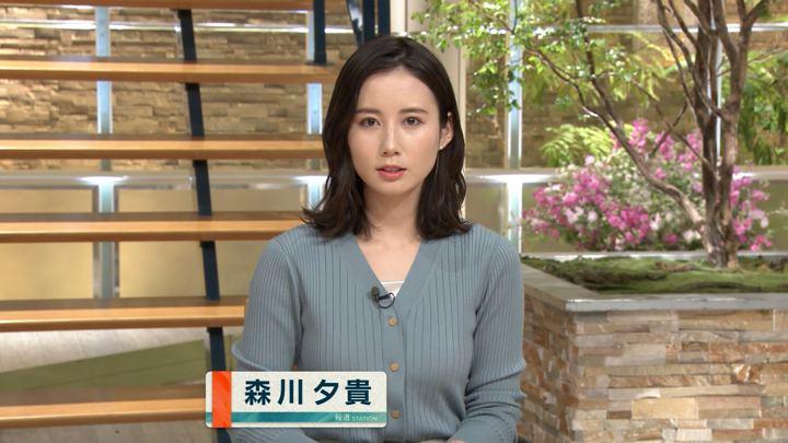2020年02月03日森川夕貴の画像02枚目