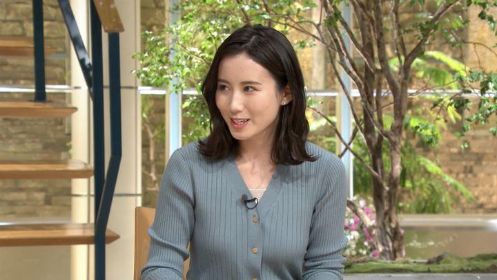 2020年02月03日森川夕貴の画像06枚目