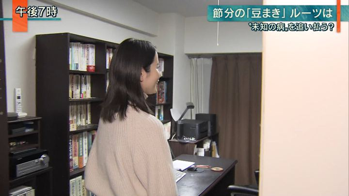2020年02月03日森川夕貴の画像11枚目
