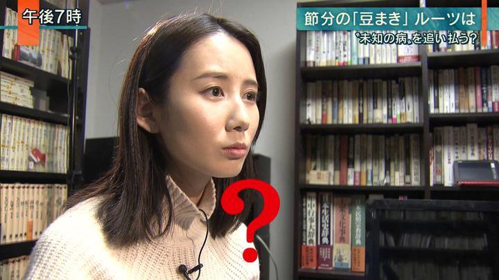2020年02月03日森川夕貴の画像12枚目
