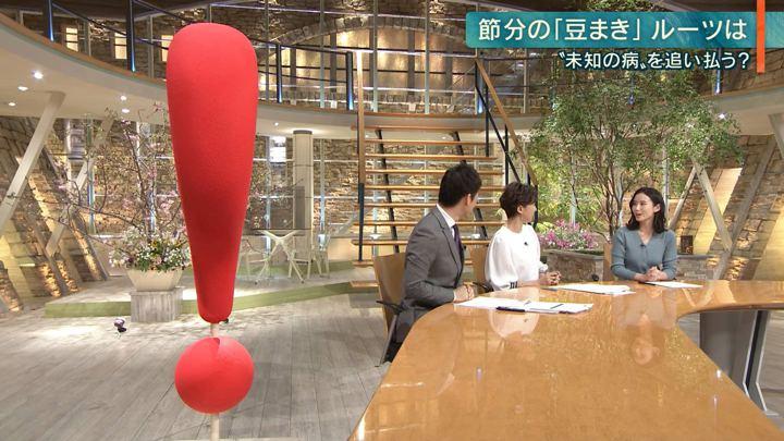 2020年02月03日森川夕貴の画像13枚目