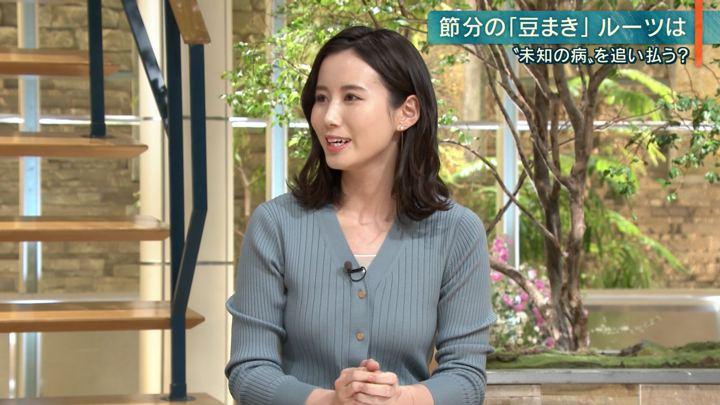 2020年02月03日森川夕貴の画像14枚目