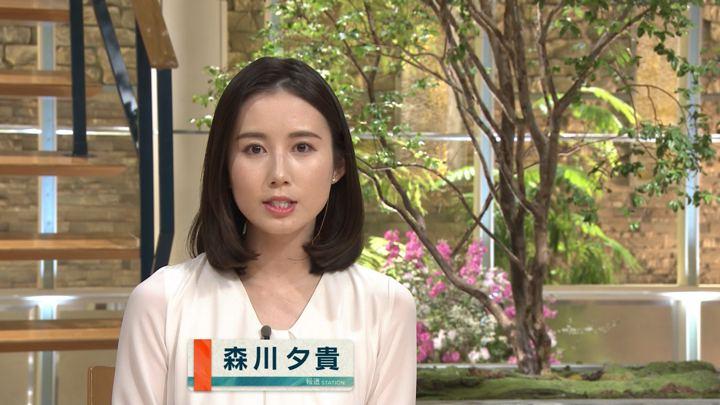 2020年02月04日森川夕貴の画像04枚目