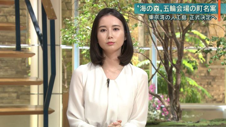 2020年02月04日森川夕貴の画像06枚目