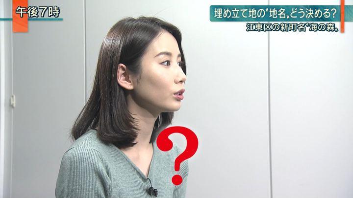 2020年02月04日森川夕貴の画像12枚目