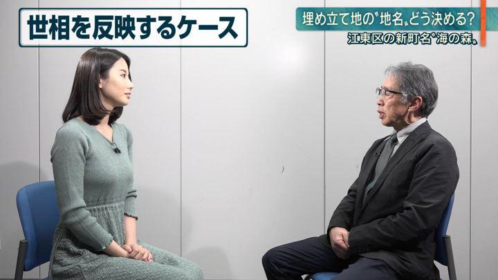 2020年02月04日森川夕貴の画像13枚目