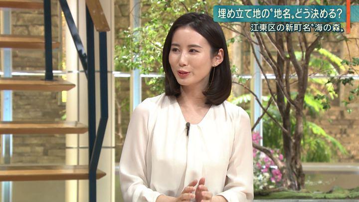 2020年02月04日森川夕貴の画像14枚目
