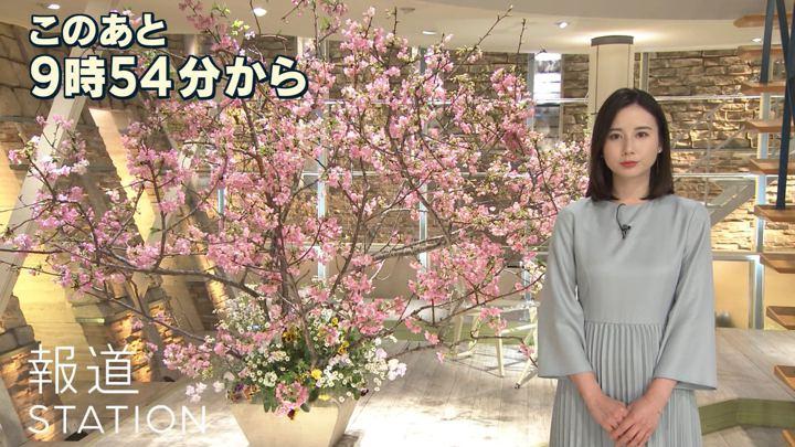 2020年02月05日森川夕貴の画像01枚目