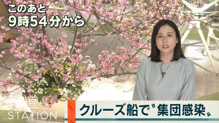 2020年02月05日森川夕貴の画像02枚目