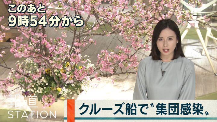 2020年02月05日森川夕貴の画像03枚目