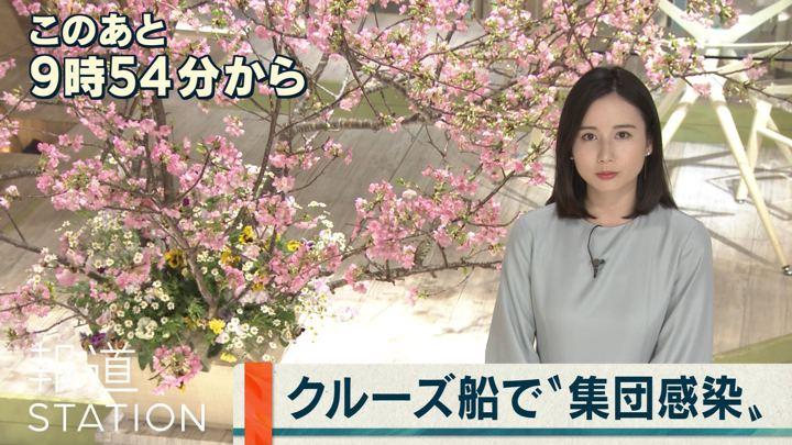 2020年02月05日森川夕貴の画像04枚目
