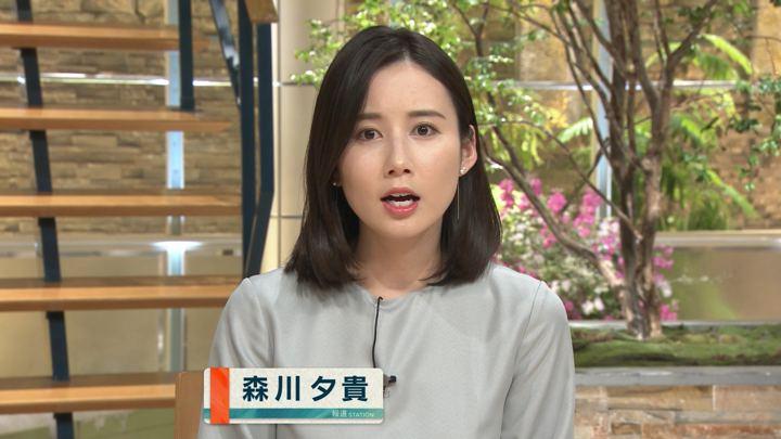2020年02月05日森川夕貴の画像07枚目