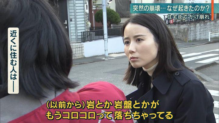 2020年02月05日森川夕貴の画像14枚目
