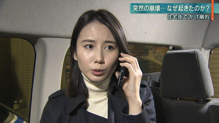 2020年02月05日森川夕貴の画像15枚目