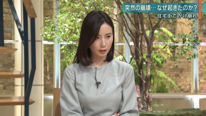 2020年02月05日森川夕貴の画像16枚目