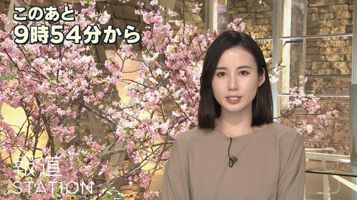 2020年02月06日森川夕貴の画像01枚目
