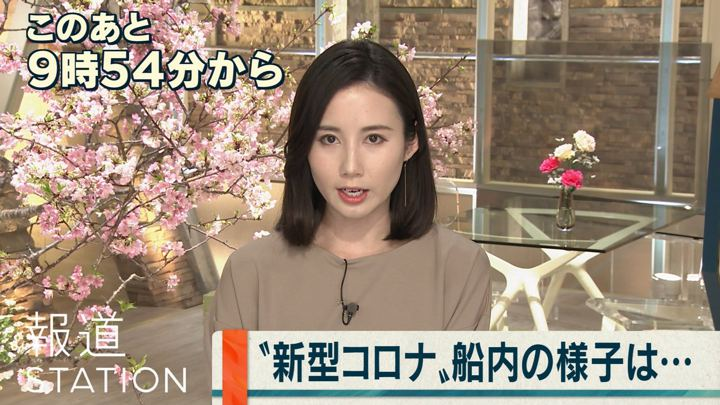 2020年02月06日森川夕貴の画像02枚目